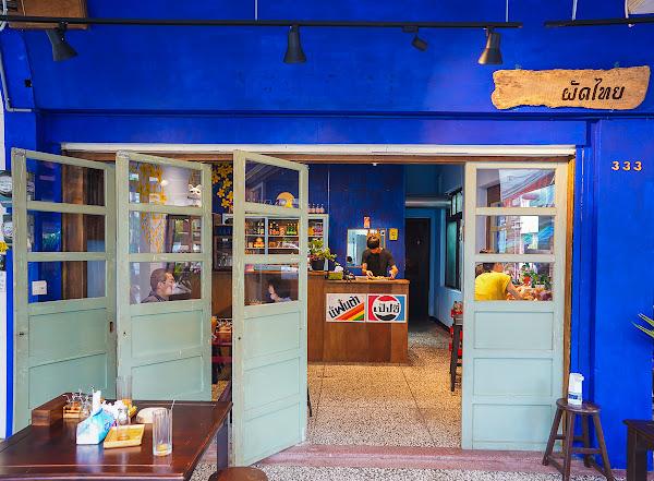 一秒到泰國!重現曼谷街邊美食的高雄泰式料理店-帕泰 padthai