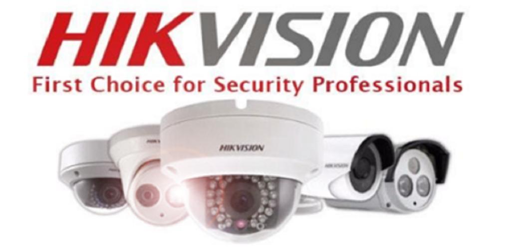 Download HikVision iVMS-4200 APK latest version 1 0 for