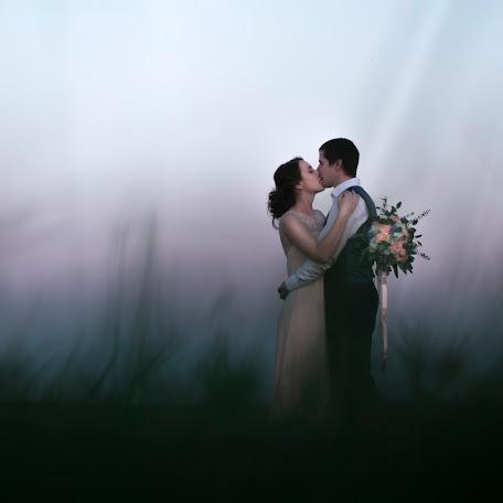 Wedding photographer Mikhail Mikhaylov (mi4man). Photo of 16.09.2017