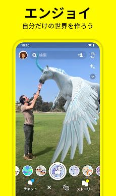 Snapchatのおすすめ画像3