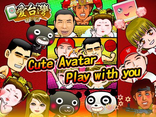 Taiwan Mahjong Online 2.3.200723 screenshots 12