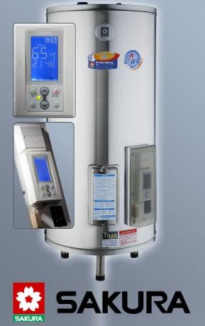櫻花牌 e省電儲熱式電熱水器 EH-128TS EH-208TS EH-308TS