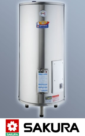 櫻花牌 儲熱式電熱水器 EH-88AS EH-128A EH-208A EH-308A EH-508A