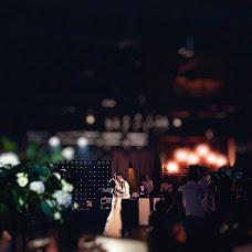 Wedding photographer Andrey Tarasyuk (Tarasyuk2015). Photo of 03.01.2018