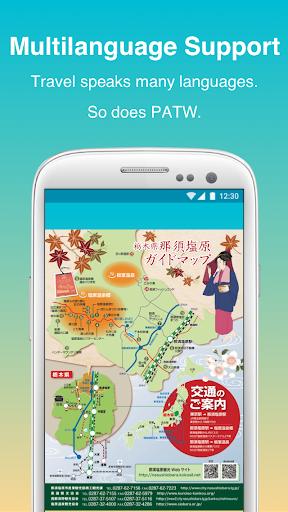 PATW - Find Travel Brochures 1.0.8 Windows u7528 4
