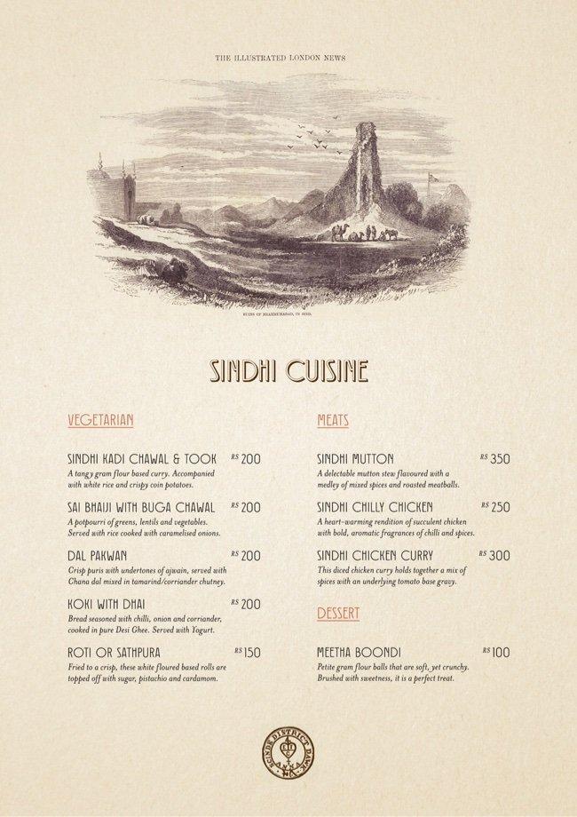 Sindh Kitchen menu 5
