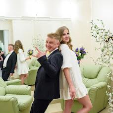 Wedding photographer Yuliya Atamanova (atamanovayuliya). Photo of 30.08.2017