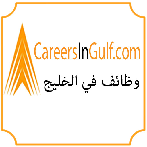 CareersInGulf Dubai Gulf Jobs