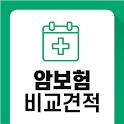 암보험비교 (암보험 다이렉트 비교견적 서비스) icon