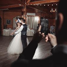 Wedding photographer Denis Ignatov (mrDenis). Photo of 15.10.2018