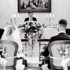 Wedding photographer Dima Taranenko (dimataranenko). Photo of 30.11.2018