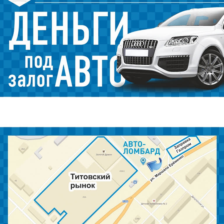 взять кредит 150 тысяч рублей без справок