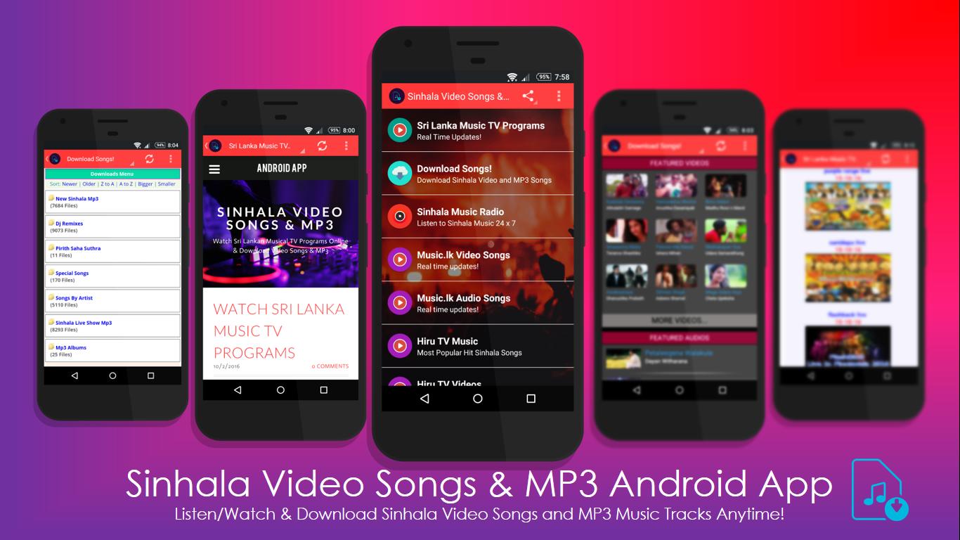 Sinhala video songs and mp3 screenshot