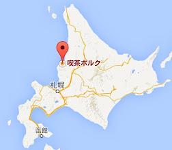 喫茶ポルク・地図