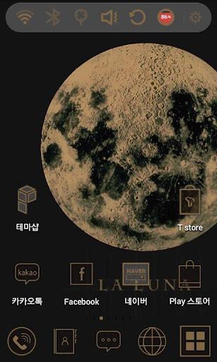 La Luna Launcher Theme