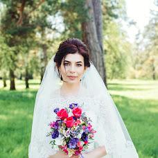 Wedding photographer Marina Dorogikh (mdorogikh). Photo of 12.07.2017