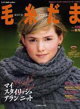 Photo: KEITO DAMA N° 139 2008