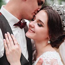 Wedding photographer Yuliya Stakhovskaya (Lovipozitiv). Photo of 03.08.2018