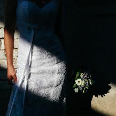 Wedding photographer Valentina Konstantinova (Valentina). Photo of 06.10.2017