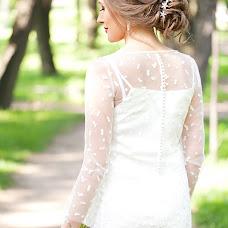 Wedding photographer Polina Timofeeva (PelageySpb). Photo of 03.08.2016