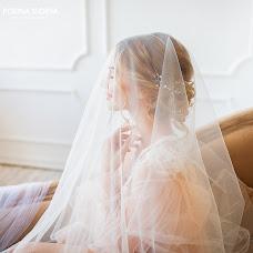 Wedding photographer Polina Sloeva (sloeva). Photo of 11.06.2018