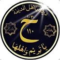 Kitab Ratib Hizib Wirid icon