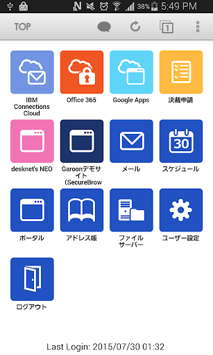 CACHATTO SecureBrowser 3.27.1 Windows u7528 2