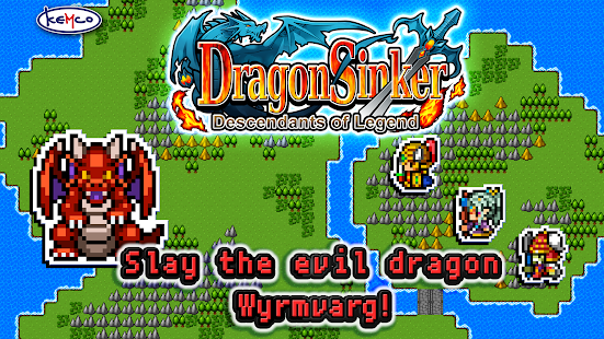 RPG Dragon Sinker- screenshot thumbnail