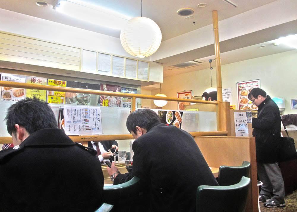 COMIDA JAPONESA | O que deve comer na sua viagem ao Japão