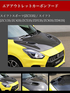 スイフト ZC53S RSののカスタム事例画像 じゅんじゅんさんの2018年10月03日09:21の投稿