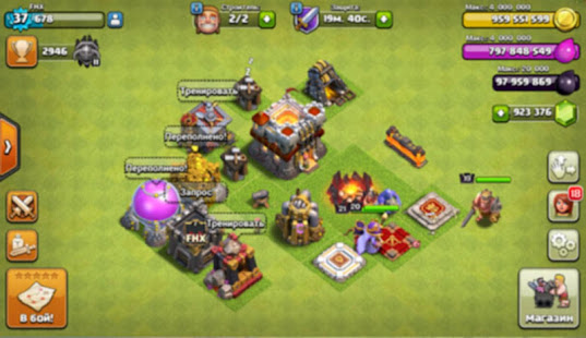 Special Generate Gem For Clash of Clans Prank