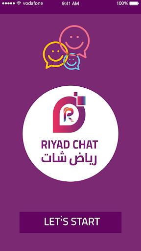Riyad Chat 1.1 screenshots 1