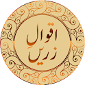 Aqwal - e - Zareen icon
