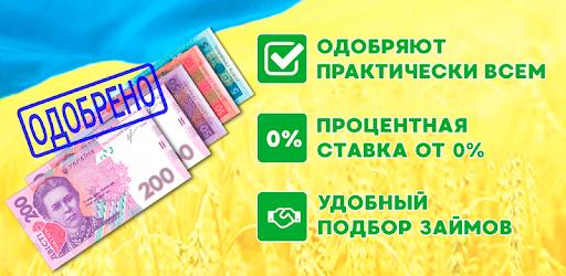 Займы фаст мони займ на зарплатную карту сотрудника