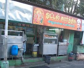 Photo: Breakfast Place Pondicherry Tamil Nadu