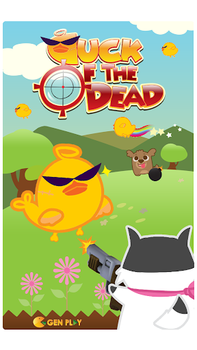 Duck of the Dead