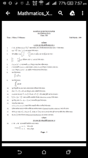 TBSE Sample Papers Class 11,12 - náhled