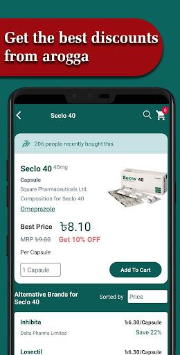 Arogga  - Online Pharmacy of Bangladesh screenshot 15
