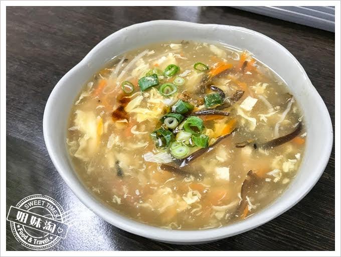 陳家豬肉麵酸辣湯
