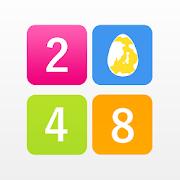 懸賞2048 / 無料応募で豪華賞品が当たるシンプルパズル