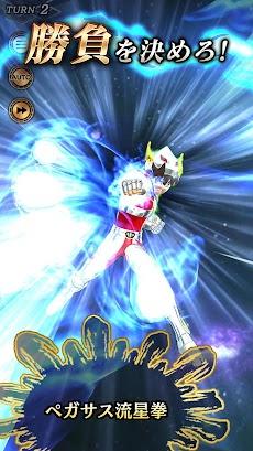聖闘士星矢 シャイニングソルジャーズのおすすめ画像5