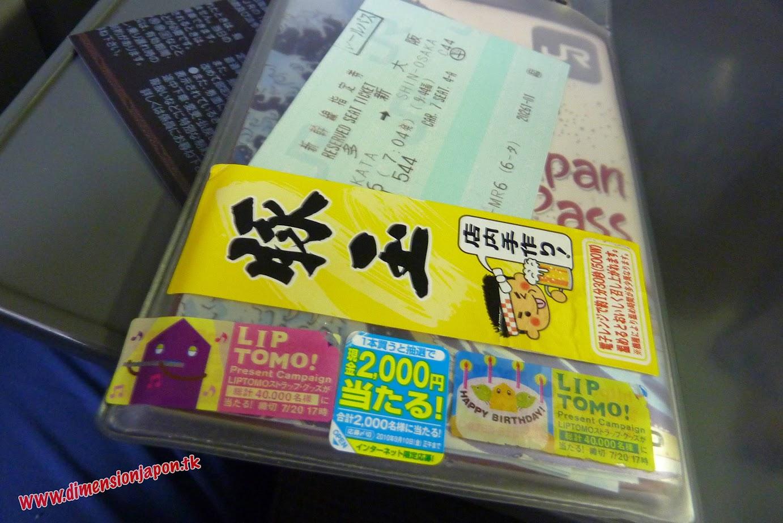 P1060919 Pegatinas en la funda del JR y pasaporte (Fukuoka-Kumamoto) 15-07-2010