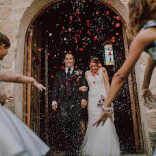Bryllupsfotograf Javi Calvo (javicalvo). Bilde av 24.04.2019