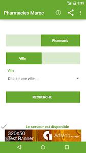 Pharmacie de Garde Maroc screenshot 0
