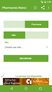 Pharmacie de Garde Maroc- screenshot thumbnail