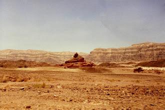 Photo: #002-Le désert du Néguev