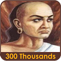 Chanakya Niti (Hindi-English) icon