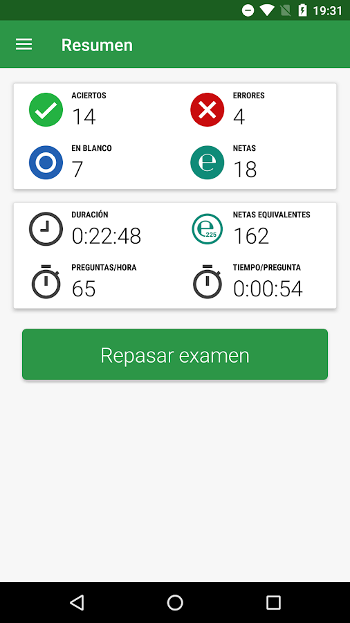 FIR FirMeApp- screenshot