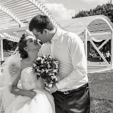 Wedding photographer Alekandra Mardirosova (xlebobylka). Photo of 13.06.2018