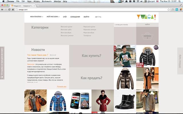 Ywaga add product